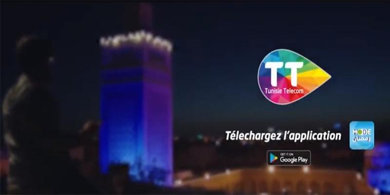 Spot Tunisie Telecom - Ramadan 2019