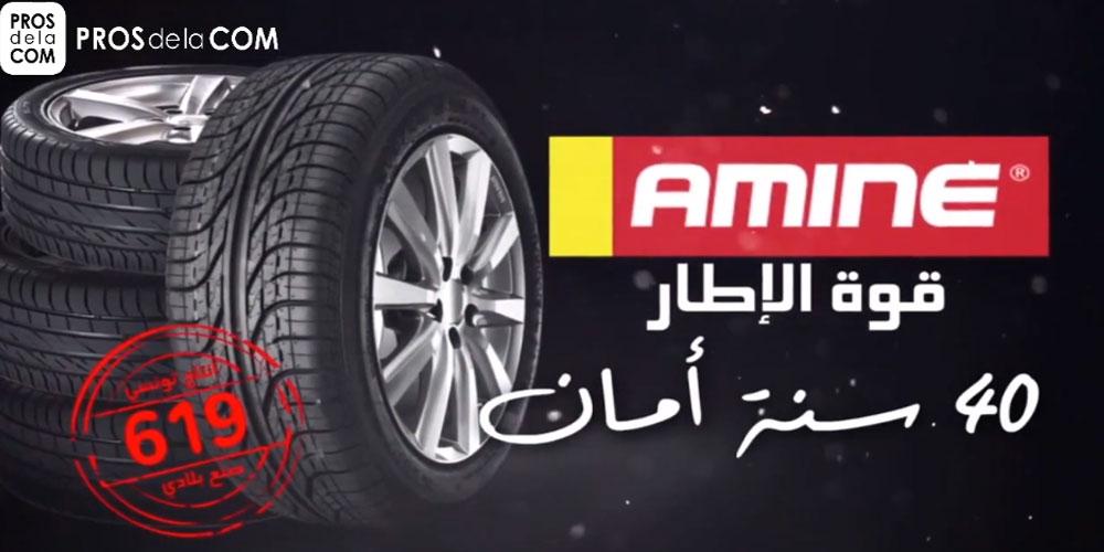 Spot Pneu Amine - Ramadan 2021