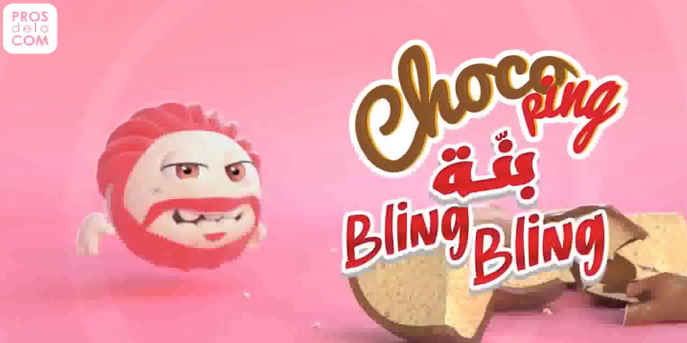 Spot Chocoping - Ramadan 2021