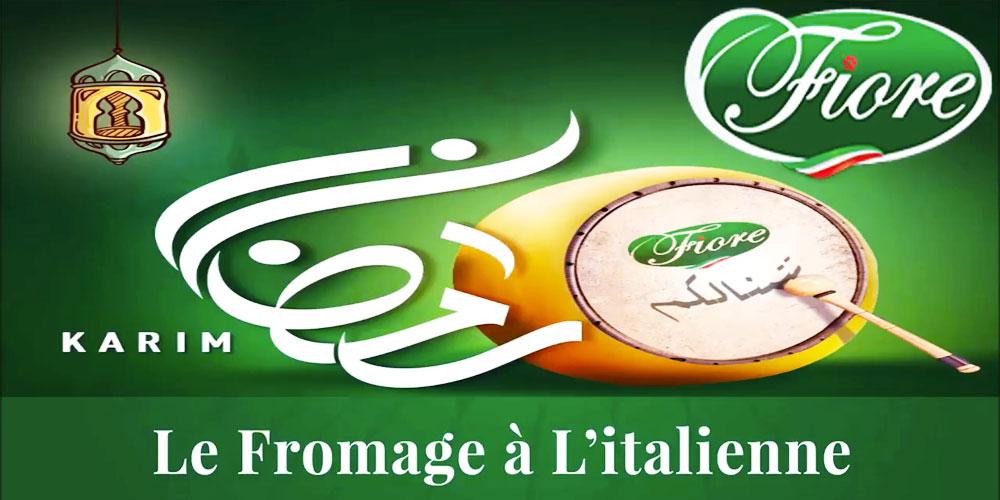 Spot Fromage Fiore - Ramadan 2021