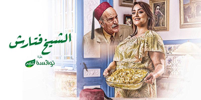 Campagne Benna Safi - الشيخ فتارش Ramadan 2019