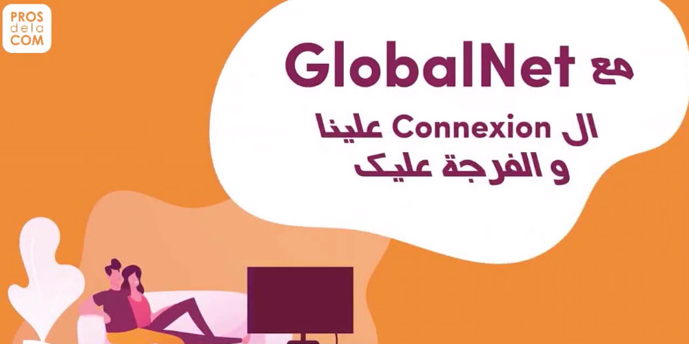 Campagne GNET - Ramadan 2021