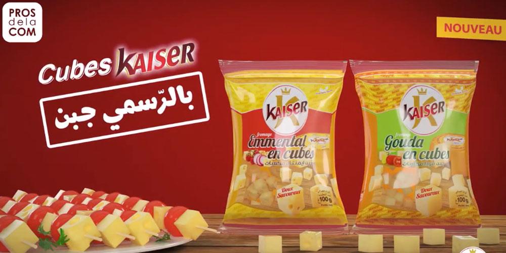 Campagne Emmental Kaiser - Ramadan 2021