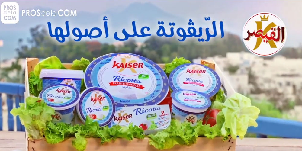Spot Ricotta Kaiser - Ramadan 2021