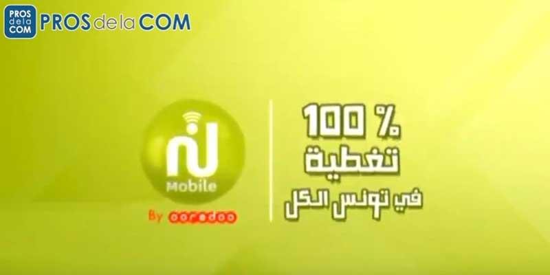 Campagne Nessma Mobile - Mgarba3 - (Karoui & Karoui) Décembre 2018