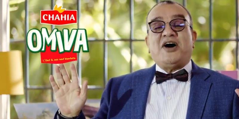 Spot OMIVA - Ramadan 2020