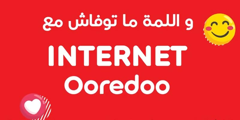 Spot Familia Ooredoo - Ramadan 2020
