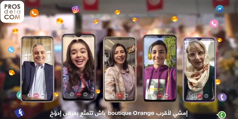 Spot Orange Family - Ramadan 2021