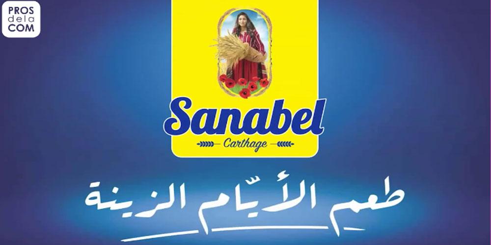 Sanabel Carthage - Ramadan 2021