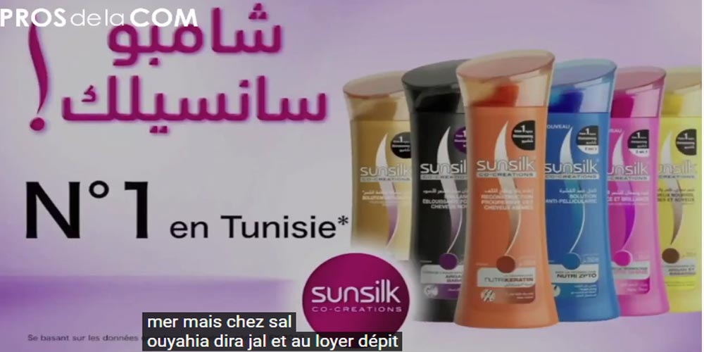 Campagne Sunsilk - Novembre 2020