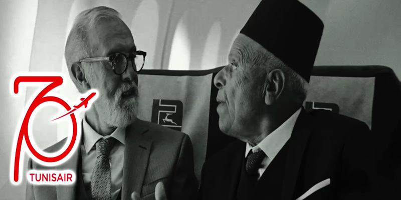 Spot Tunisair 70ème anniversaire - 2018