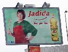 Campagne JADIDA - Mai 2017