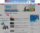 Campagne ATB sur TUNISCOPE.com