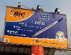 Bic cristal : inimitable