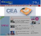 Campagne CEA sur TUNISCOPE.com
