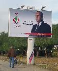 Campagne Yassine Chennoufi : candidat à la présidentielle
