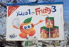 Campagne d'affichage : Fruzzy