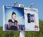 Campagne d'affichage : Huawei