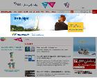 Campagne Nouvelair sur TUNISCOPE.com