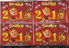 Campagne d'affichage : SMILE 2015