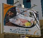 Campagne d'affichage : Superalu