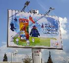 Campagne d'affichage Tropico