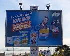 Campagne d'affichage : Vitamoo